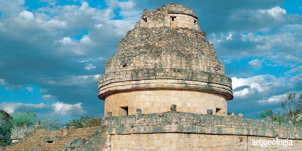 El Caracol o el Observatorio