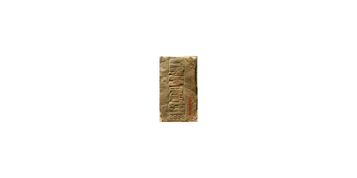 Antigüedad del calendario de 260 días