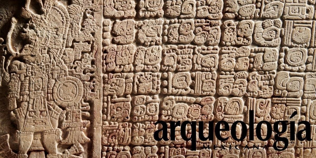 Descubrimientos recientes en las Tierras Bajas Mayas de Guatemala