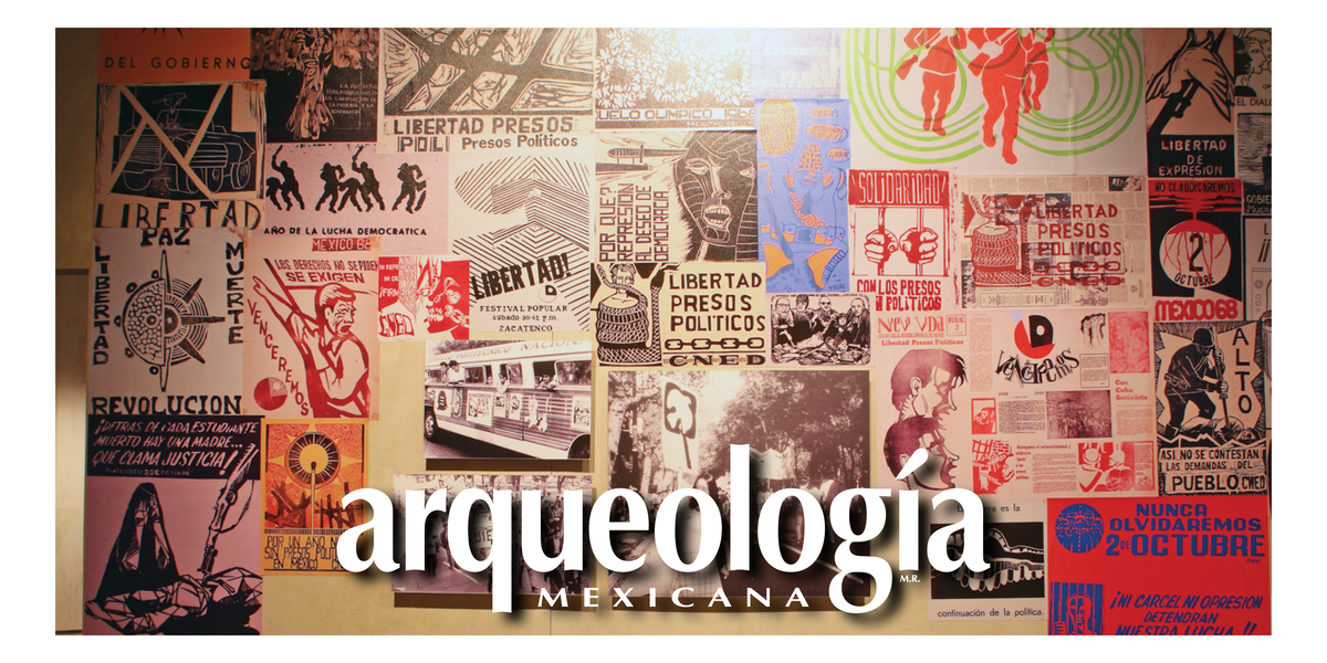 El Centro Cultural Universitario Tlatelolco. Tlatelolco: la universidad en el corazón