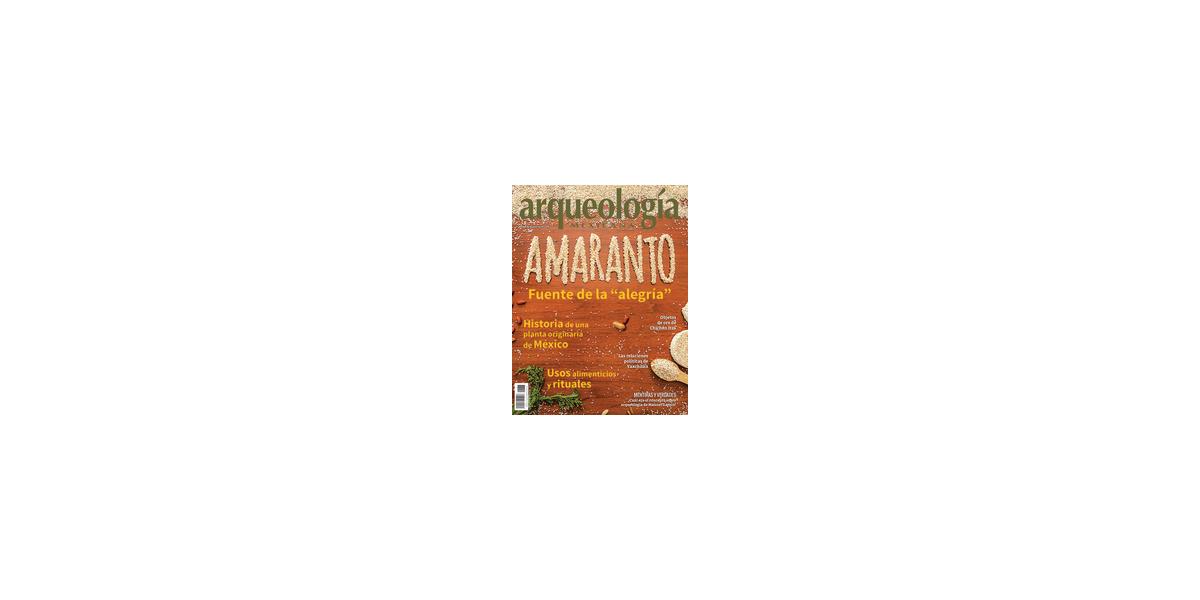 """138. Amaranto. Fuente de la """"alegría"""""""