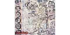 El dios maya de la muerte