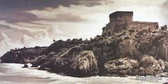 Homenaje a Armando Salas Portugal. Paisajes arqueológicos