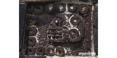El Templo Calendárico de México-Tlatelolco