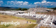 Las procesiones en Mesoamérica