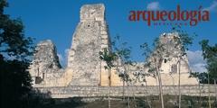 Edificio I, Xpuhil, Campeche