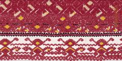 Textiles de los Mayas de Tierras Altas