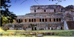 Nuevos enfoques. La antigua ciudad maya de Sayil