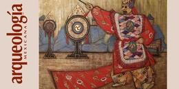 Sala Japón: La tierra del Sol Naciente, Museo Nacional de las Culturas