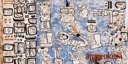 El carácter sagrado del xoloitzcuintli entre los nahuas y los mayas