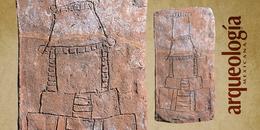 Arquitectura en Mesoamérica. II. La construcción de los espacios