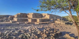 Zona Arqueológica La Ferrería