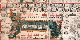 Dios D o Itzamna', señor supremo del panteón maya